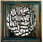kaligrafi1
