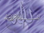 kaligrafi3