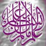 kaligrafi6