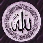 kaligrafi7