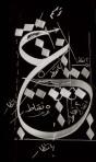 kaligrafi9